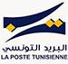Poste Tunisie